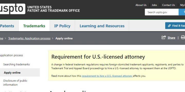 TEAS Time:  Which USPTO Trademark Application Do I Use?
